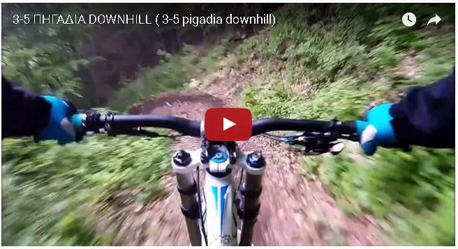 3-5-pigadia-downhill-2016